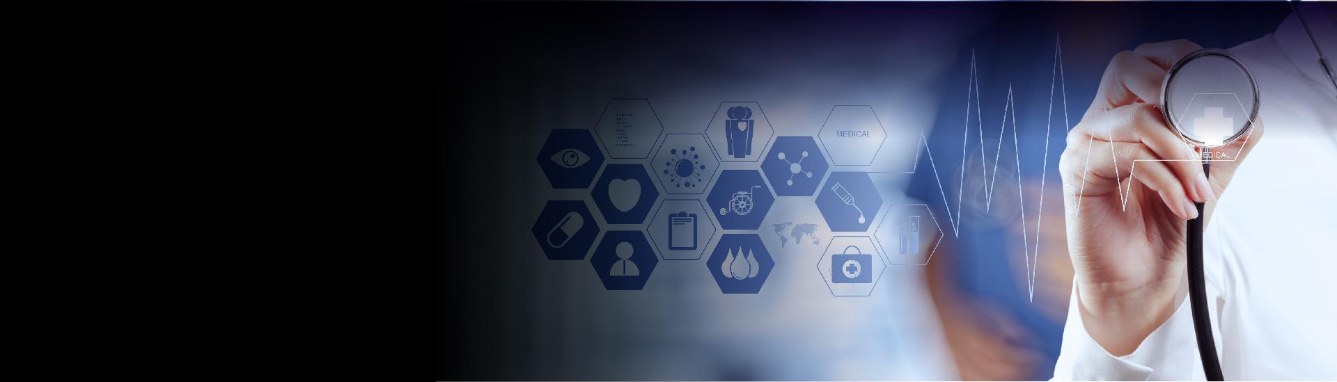 愛數醫療行業解決方案