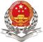 丽江市地方税务局